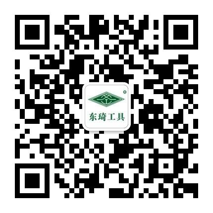 东琦工具微信公众号